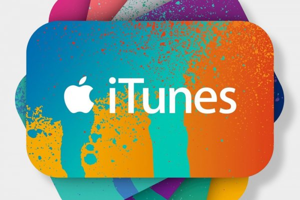 Chương trình liên kết iTunes